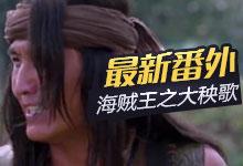 【我草大片】杨紫来教你玩云霄飞车69