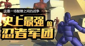 史诗战争模拟器2手机版 智障火龙!